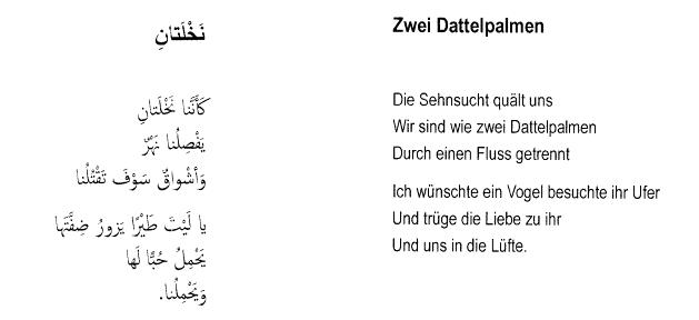 Liebessprüche deutsch arabische auf Suche arabische